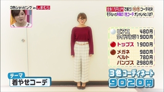 3color-fashion-20151030-007.jpg