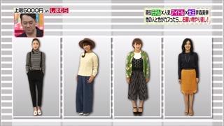 3color-fashion-20151030-009.jpg