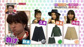3color-fashion-20151127-002.jpg