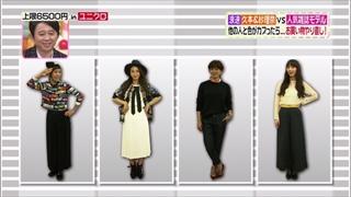 3color-fashion-20151127-004.jpg