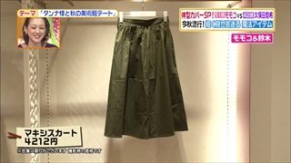battle-fashion-20151020-002.jpg