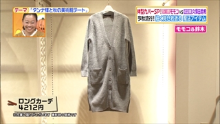 battle-fashion-20151020-003.jpg