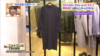 battle-fashion-20151027-001.jpg