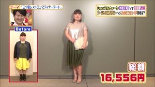 battle-fashion-20151124-010.jpg