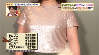 battle-fashion-20151124-011.jpg