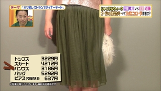 battle-fashion-20151124-012.jpg