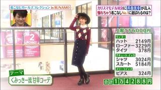 girl-collection-20151106-003.jpg