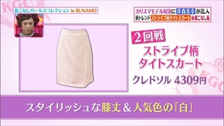 girl-collection-20151106-005.jpg