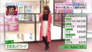 girl-collection-20151106-007.jpg