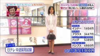 girl-collection-20151106-008.jpg