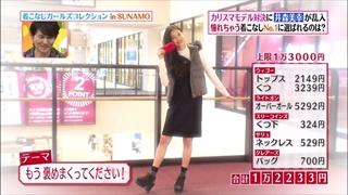girl-collection-20151106-010.jpg