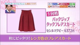girl-collection-20151120-001.jpg