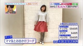 girl-collection-20151120-002.jpg
