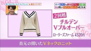 girl-collection-20151120-005.jpg