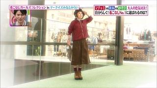 girl-collection-20151205-006.jpg