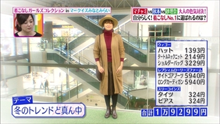 girl-collection-20151205-007.jpg