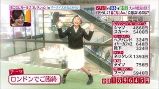 girl-collection-20151205-010.jpg