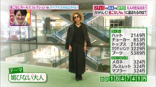 girl-collection-20151205-012.jpg