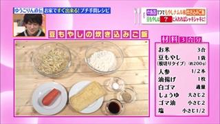 mame-moyashi-001.jpg