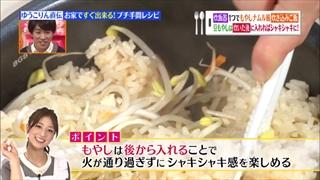 mame-moyashi-002.jpg