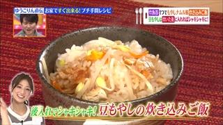 mame-moyashi-003.jpg
