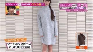 must-item-20151105-009.jpg