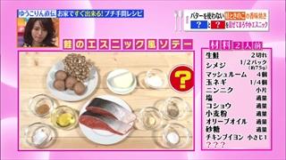 sake-saute-001.jpg