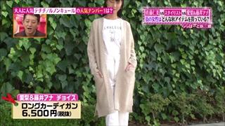 tokyo-osyare-20151015-016.jpg