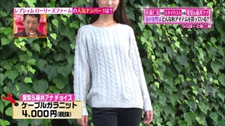 tokyo-osyare-20151015-021.jpg