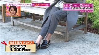 tokyo-osyare-20151015-023.jpg