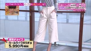 tokyo-osyare-20151029-014.jpg