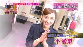 tokyo-osyare-20151029-018.jpg