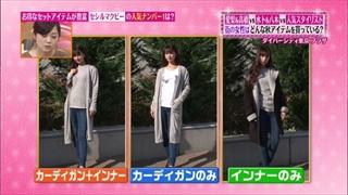 tokyo-osyare-20151112-001.jpg