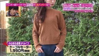 tokyo-osyare-20151112-011.jpg