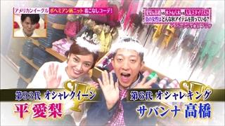 tokyo-osyare-20151112-020.jpg
