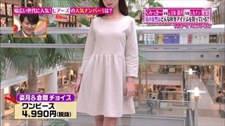 tokyo-osyare-20151126-014.jpg