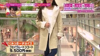 tokyo-osyare-20151126-018.jpg