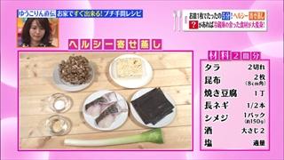 yose-mushi-001.jpg