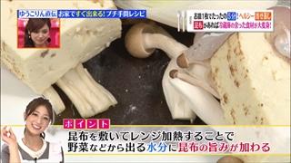 yose-mushi-002.jpg