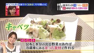 yose-mushi-004.jpg