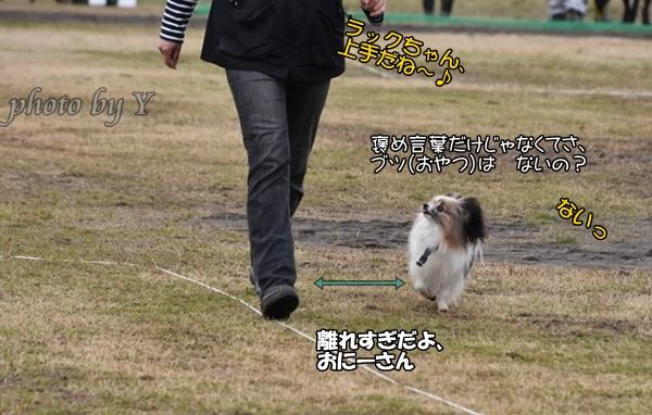鈴木先生0004_original