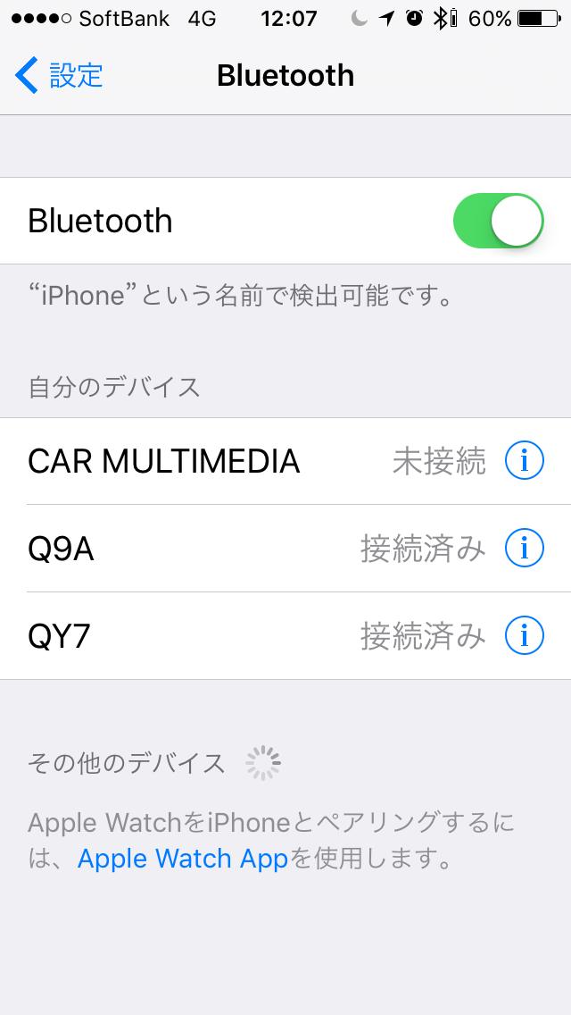iPhone Q9A