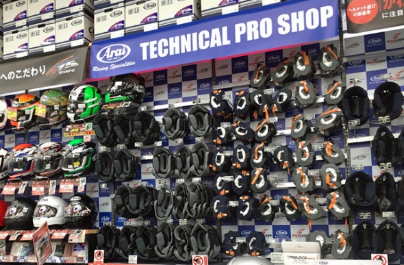 technicalproshop.jpg