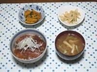 10/25 夕食 漬けマグロ丼、もやしの怪味ソース和え、カボチャの煮物、もやしと揚げの味噌汁