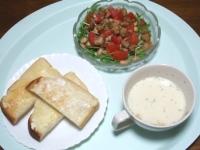 11/12 昼食 トースト、水菜と大豆と軟骨揚げのサラダ、カップポタージュ
