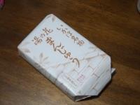 11/21 伊香保 温泉まんじゅう
