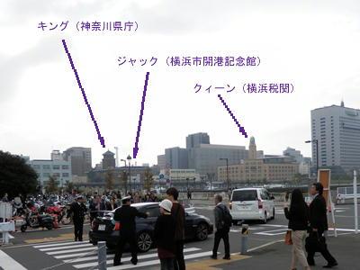 10/17 大桟橋の手前交差点から見える三塔