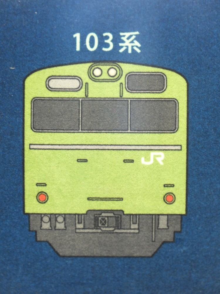 s_DSCF23192.jpg