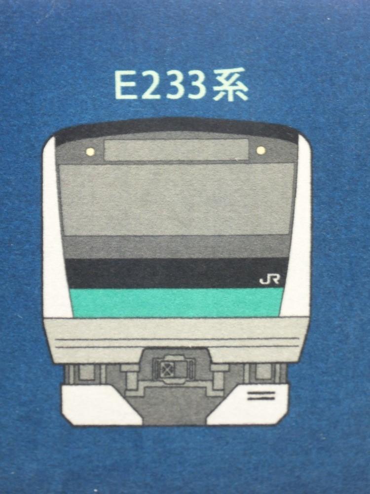 s_DSCF23198.jpg