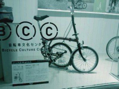 BCCでお勉強